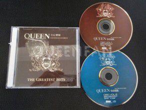 Cd Album Queen Greatest hits (Taiwan)