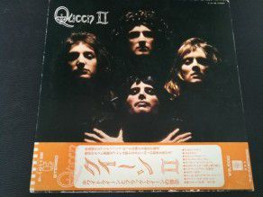 "12"" Vinyl album Queen II (Japan) Orange Obi with insert"