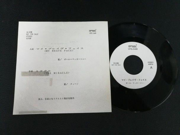 """7"""" Vinyl single Queen The miracle..."""