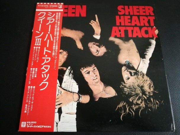 "12"" Vinyl album Queen Sheer heart..."