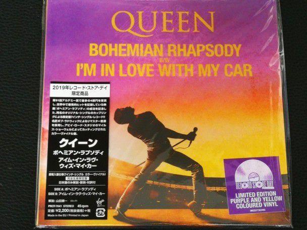 """7"""" Vinyl single Queen Bohemian..."""