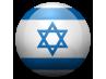 Manufacturer - Israel