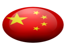 Manufacturer - China
